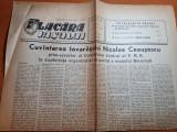 flacara iasului 15 iunie 1965-cuvantarea lui ceausescu prim secretar al PMR