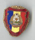 Insigna MILITAR DE FRUNTE var STEMA MARE + VARIANTA CULOARE STEMA 1980 - Rara