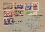 1959 Romania - Plic circulat cu postalionul serie completa Zootehnie LP 400