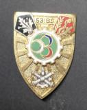 Insigna Militara Regimentala 53 Batalion Servicii Franța Drago G 1716