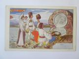 Rara!Carte postala aniversarea a 40 de ani de domnie a regelui Carol I 1866-1906