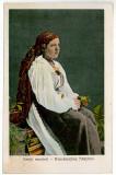3621 - ETHNIC woman, Sibiu - old postcard - used