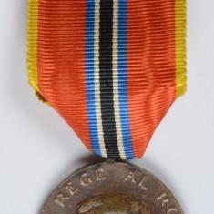 "Medalia Comemorativă / Jubiliara ""40 de ani de Domnie"" militari 1906"