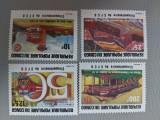Ghana - Timbre trenuri, locomotive, cai ferate, nestampilate MNH, Nestampilat