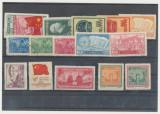 1949-51 lor 15 timbre R.P. China, 14 neuzate