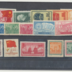 1949-51 lor 15 timbre R.P. China, 14 neuzate, Istorie, Nestampilat