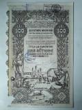 500 Lei 1920 Banca Romaneasca actiuni vechi / Romania 4933