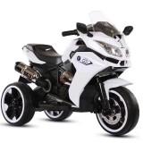 Cumpara ieftin Motocicleta electrica pentru copii BJ1200 2x30W STANDARD Alb