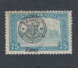 """ROMANIA 1919 - EMISIUNEA CLUJ ORADEA  -  PARLAMENT EROARE  """"i"""" RANVERSAT MNH"""