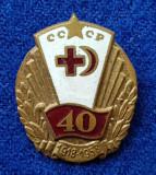 Insigna veche  Donator Onorific - CRUCEA ROSIE Medicina Sanitare - Rusia 1958