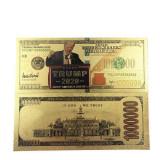 SUA-DONALD TRUMP 2020-1000000 $ BANCNOTA POLYMER (PLASTIC) PLACATA CU AUR 24 K