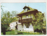 bnk cp Campina - Muzeul Nicolae Grigorescu - necirculata