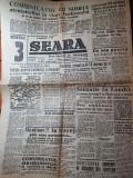 ziarul seara 25 iulie 1944-atentat la viata lui hitler,multe art. de pe front