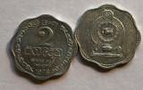 i359 Sri Lanka 2 centi cents 1978
