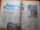 Gazeta sporturilor 24 ianuarie 1990-stadionul petrolul ploiesti-echipa nationala