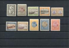 1913 , ROMANIA ,  Lp69 ,  SILISTRA  -  serie nestampilata foto