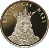 50 Bani 2019 proof, 550 de ani Putna, Stefan cel Mare