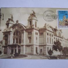 Carte postala - Cluj Napoca (Opera Romana), Necirculata, Fotografie