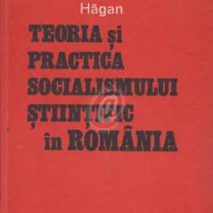 Teoria si practica socialismului stiintific in Romania