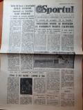 sportul 10 iunie 1983-victoria nationalei cu suedia 1-0