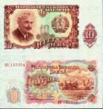 = BULGARIA - 10 LEVA - 1951 - UNC   =