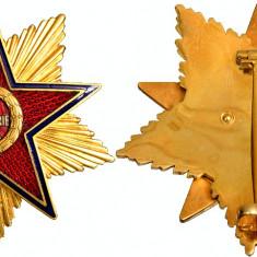 Ordinul Steaua RPR