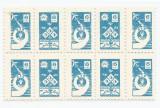 *Romania, lot 614 cu 10 timbre fiscale culturale, 1965, bloc, MNH, Nestampilat