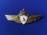 Insigna - Specialist de clasa - Tanchist / Tancuri RPR