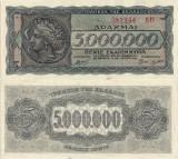 1944 (20 VII), 5.000.000 drachmai (P-128b.2) - Grecia - stare aUNC!