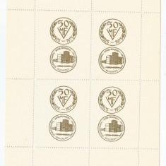 România, lot 51 cu 4 timbre fiscale, Semicentenarul intrep. Mecanica Fină, MNH