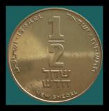 ISRAEL KM#159 - 1/2 New Sheqel - Ø26mm - 6.6g