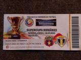 Bilet meci fotbal STEAUA Bucuresti-FC PETROLUL Ploiesti(Supercupa Romaniei 2013)