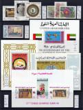 EMIRATELE ARABE UNITE 1980 1989 COLECTIE SERII COMPLETE MNH 442 EURO MICHEL, Nestampilat