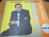 AS - GICA PETRESCU - IUBESC TANGOUL (DISC VINIL, LP)