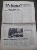 Ziar Crisana Oradea Bihor 11 decembrie 1975