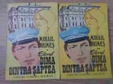 ELEVUL DIMA DINTR'A SAPTEA VOL.1-2 - MIHAIL DRUMES