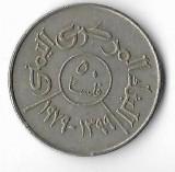 Moneda 50 fils 1979 - Yemen