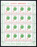Romania 1998, LP 1449 a, EUROPA - Martisor, val. de 900 lei in minicoala, MNH!, Sarbatori, Nestampilat