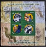 Timbre 2011 Faună din rezervații naturale din România, CTO, Stampilat
