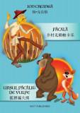 Ursul pacalit de vulpe / Pacala - editie bilingva romana-chineza | Ion Creanga