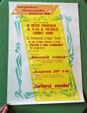 Afis vechi de cinematograf, afis de colectie perioada comunista, afis propaganda