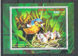 Eq. Guinea 1976 Asian birds, perf. sheet, used M.026, Stampilat