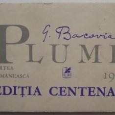 Plumb – George Bacovia