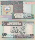 Kuweit 1/2 Dinar 1994 UNC