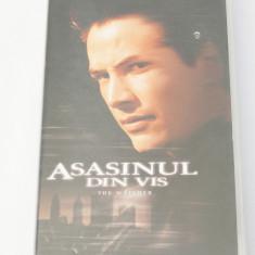 Caseta video VHS originala film tradus Ro - Asasinul din Vis