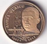 Romania 50 Bani 2011 (Aurel Vlaicu) 23.75 mm, Proof, KM-259 UNC !!!
