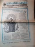 Ziarul romania mare 22 decembrie 1995-numar tiparit cu ocazia zilei de craciun