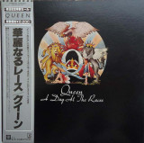 """Vinil  """"Japan Press""""    Queen – A Day At The Races  (VG+)"""