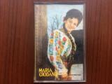 Maria ciobanu caseta audio muzica populara compilatie Electrecord STC 0020 1976