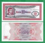 = RUSSIA - 10 RUBLE - PRIVATE  MMM - 1994 - UNC =